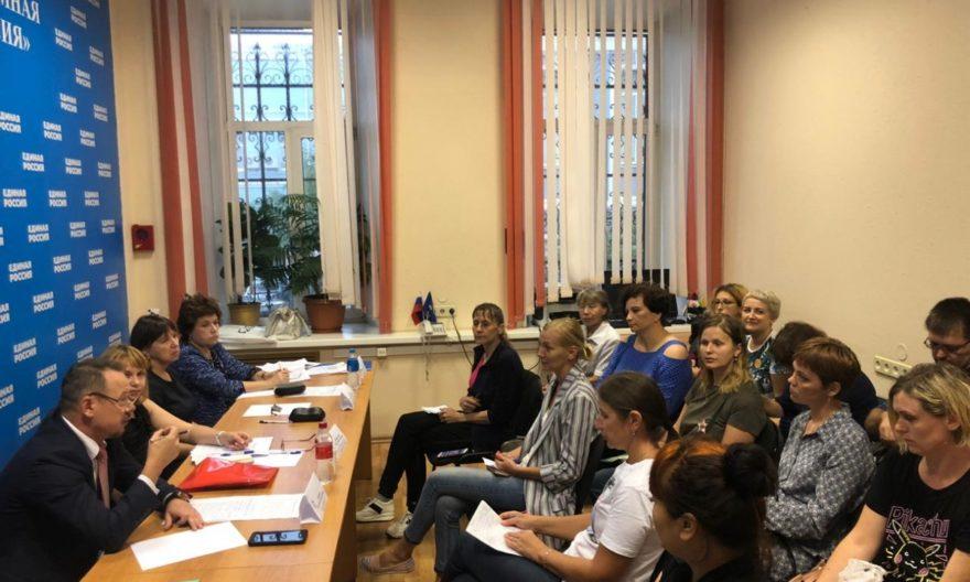 Встреча о мерах поддержки многодетных семей
